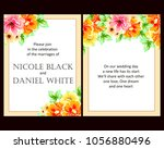 invitation with floral... | Shutterstock .eps vector #1056880496