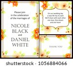 romantic invitation. wedding ... | Shutterstock .eps vector #1056884066