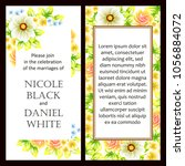 romantic invitation. wedding ... | Shutterstock .eps vector #1056884072