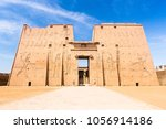 horus temple   edfu  egypt....   Shutterstock . vector #1056914186