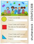 math worksheet with three... | Shutterstock .eps vector #1056921308