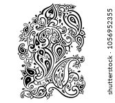 paisley. hand drawn ornament.... | Shutterstock .eps vector #1056952355