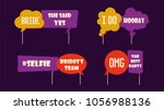 photo booth props  vector... | Shutterstock .eps vector #1056988136