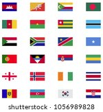 flag icon collection | Shutterstock .eps vector #1056989828