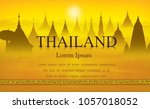 thailand background 4 vintage... | Shutterstock .eps vector #1057018052