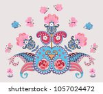 cute greeting or invitation...   Shutterstock .eps vector #1057024472