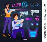 gamer in laser tag vector... | Shutterstock .eps vector #1057063025