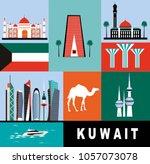 symbols of kuwait city. vector | Shutterstock .eps vector #1057073078