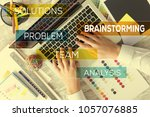 brainstorming and team concept | Shutterstock . vector #1057076885