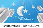 eid mubarak design background.... | Shutterstock .eps vector #1057160696