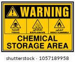 safety signs urdu  chemical... | Shutterstock .eps vector #1057189958