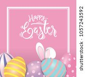 happy easter eggs sweet and kid ... | Shutterstock .eps vector #1057243592