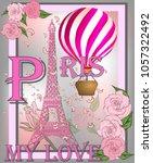 vintage france poster design.... | Shutterstock .eps vector #1057322492