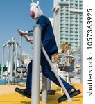 funny man in elegant suit and... | Shutterstock . vector #1057363925