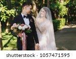 first meet of bride and groom...   Shutterstock . vector #1057471595