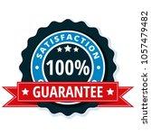 best seller label illustration   Shutterstock .eps vector #1057479482