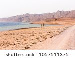 the blue hole in dahab  egypt.... | Shutterstock . vector #1057511375