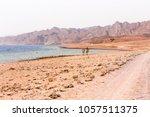 the blue hole in dahab  egypt.... | Shutterstock . vector #1057511375
