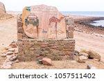 the blue hole in dahab  egypt.... | Shutterstock . vector #1057511402