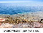 the blue hole in dahab  egypt.... | Shutterstock . vector #1057511432