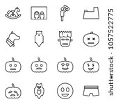 flat vector icon set   rocking... | Shutterstock .eps vector #1057522775