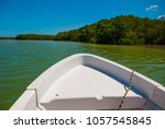 the nose of the boat. dry... | Shutterstock . vector #1057545845