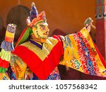 unidentified monk performs a... | Shutterstock . vector #1057568342
