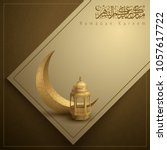 ramadan kareem greeting... | Shutterstock .eps vector #1057617722