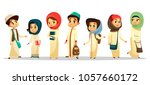 vector cartoon arab young teen... | Shutterstock .eps vector #1057660172