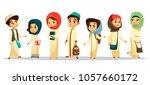 vector cartoon arab young teen... | Shutterstock .eps vector #1057660172