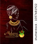 akshaya tritiya  vector...   Shutterstock .eps vector #1057681922