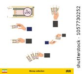 set of iranian rial banknote.... | Shutterstock .eps vector #1057730252