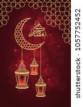 ramadan greeting card on red... | Shutterstock .eps vector #1057752452