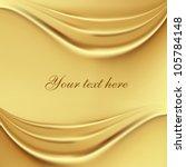 2 Gold Silk Waves Background