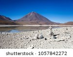 view at laguna verde lake and... | Shutterstock . vector #1057842272