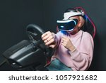 the girl sits in the simulator... | Shutterstock . vector #1057921682