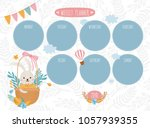 weekly and daily planner.... | Shutterstock .eps vector #1057939355