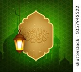 ramadan kareem wallpaper design ... | Shutterstock .eps vector #1057943522
