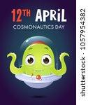 vector cartoon style 12 april...   Shutterstock .eps vector #1057954382