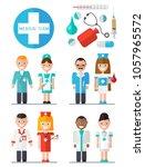 medical team. medical... | Shutterstock . vector #1057965572