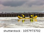 lachine  quebec  canada  march ... | Shutterstock . vector #1057973702