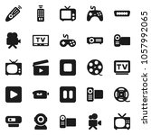 flat vector icon set   cinema... | Shutterstock .eps vector #1057992065