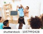 admiring little boy stands in... | Shutterstock . vector #1057992428