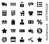 flat vector icon set   receipt... | Shutterstock .eps vector #1057994228