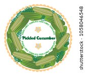 colorful pickles label design... | Shutterstock .eps vector #1058046548