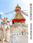 boudhanath stupa in kathmandu ... | Shutterstock . vector #1058052638