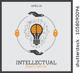 world intellectual property day ... | Shutterstock .eps vector #1058090096