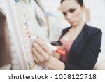 private detective agency. woman ... | Shutterstock . vector #1058125718