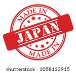 made in japan red rubber stamp... | Shutterstock .eps vector #1058132915