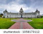 view of agricultural palace in... | Shutterstock . vector #1058173112